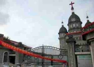 Children Ban From Attending Church Services In China